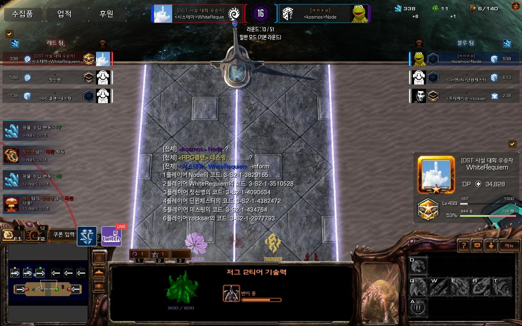 Screenshot2019-12-21 14_39_03.jpg