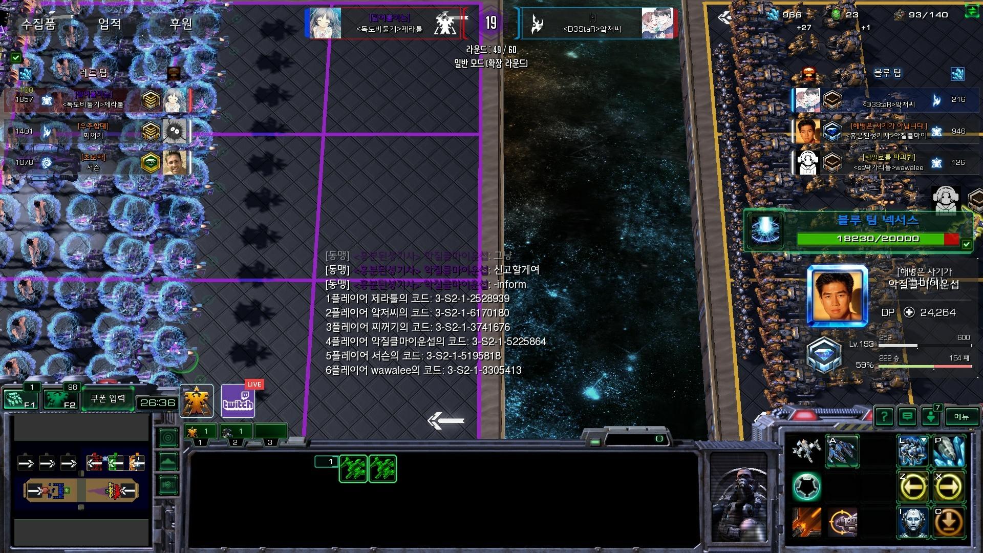 Screenshot2019-05-16 17_03_51.jpg