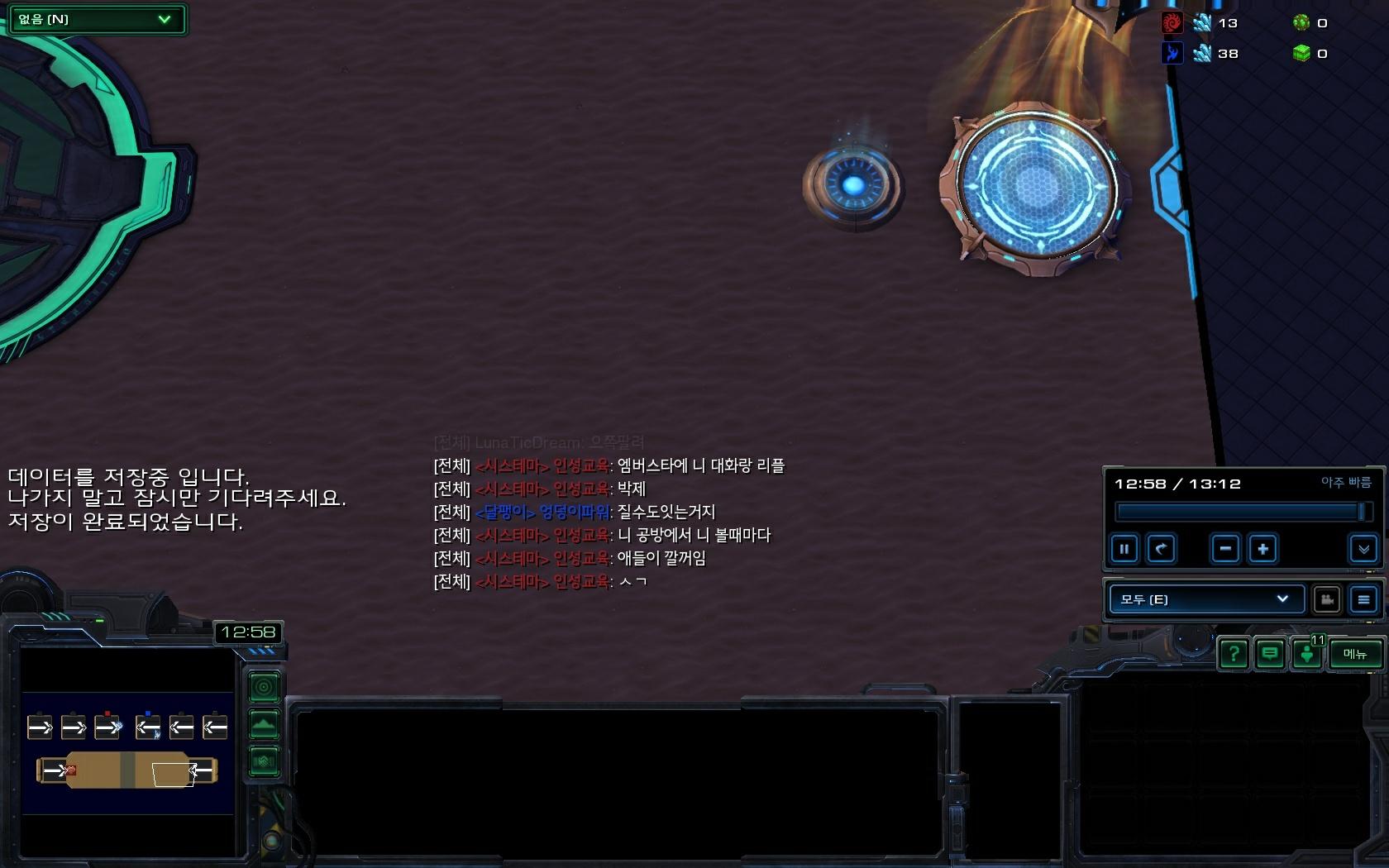 Screenshot2019-07-21 20_24_36.jpg
