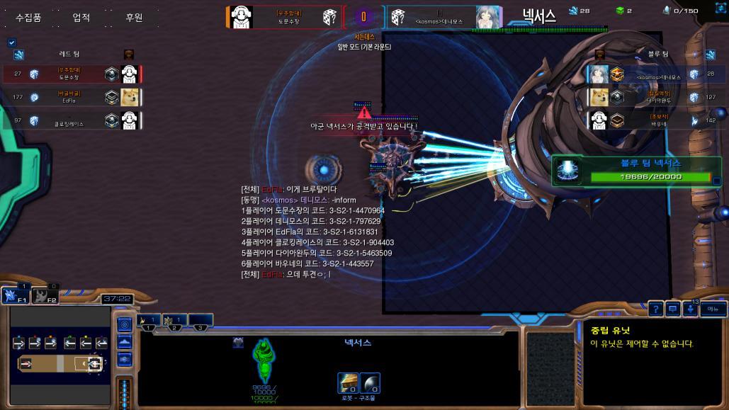 EdFla 다이아완두 유저코드.jpg