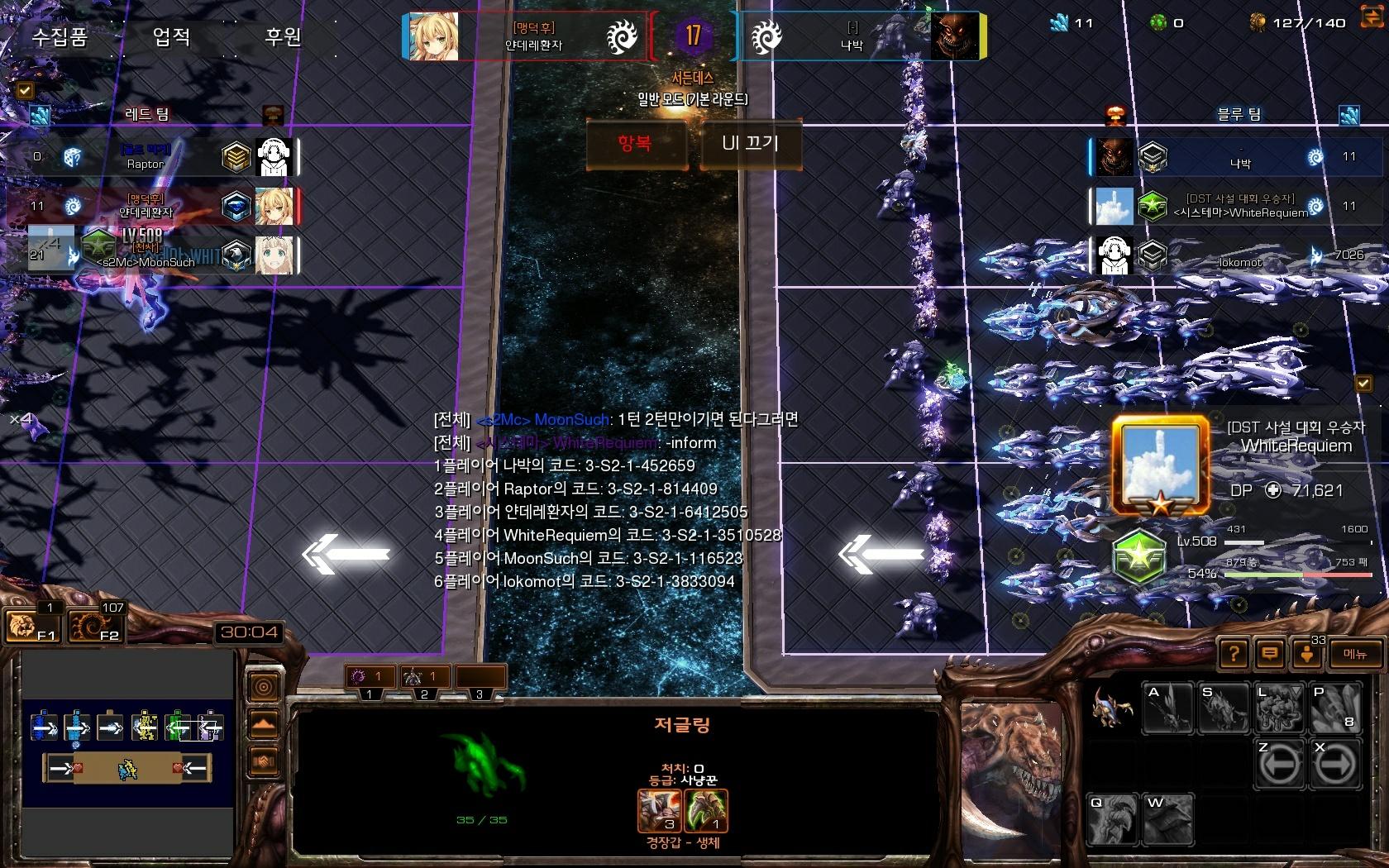Screenshot2019-12-30 23_04_49.jpg