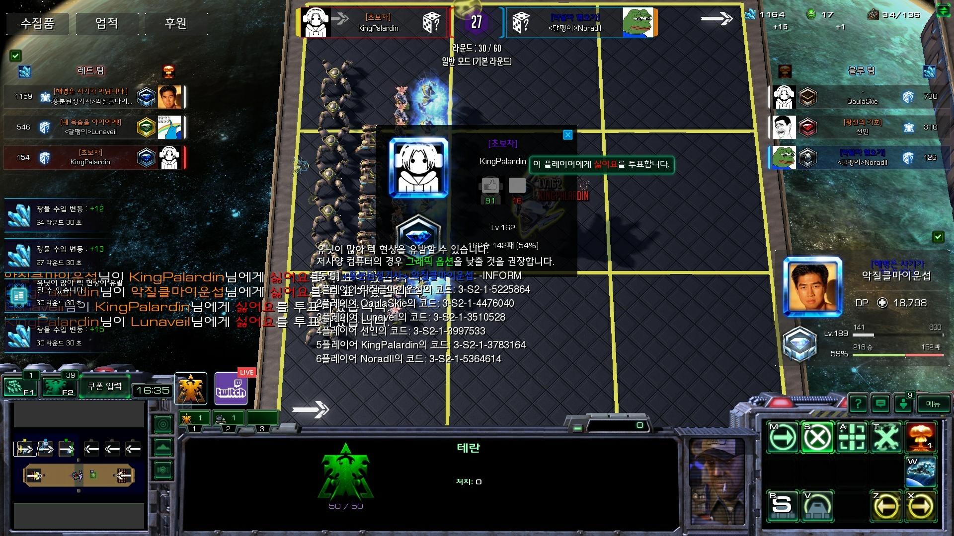 Screenshot2019-05-14 22_38_23.jpg