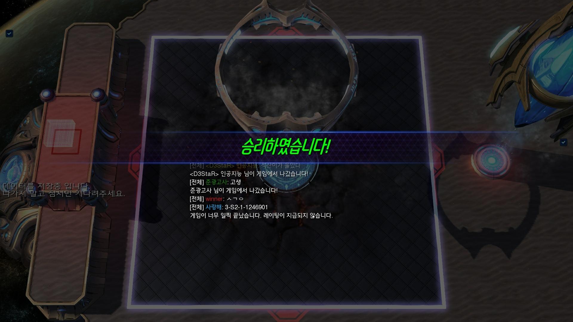 Screenshot2019-01-22 21_41_51.jpg