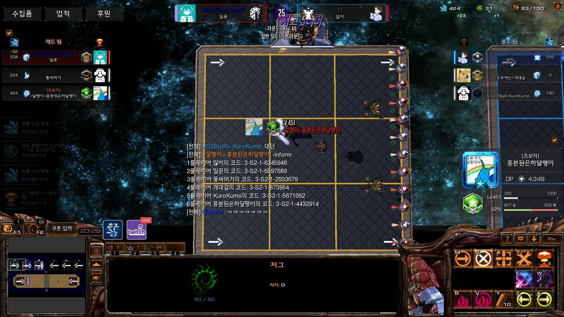 Screenshot2019-03-10 03_52_15.jpg
