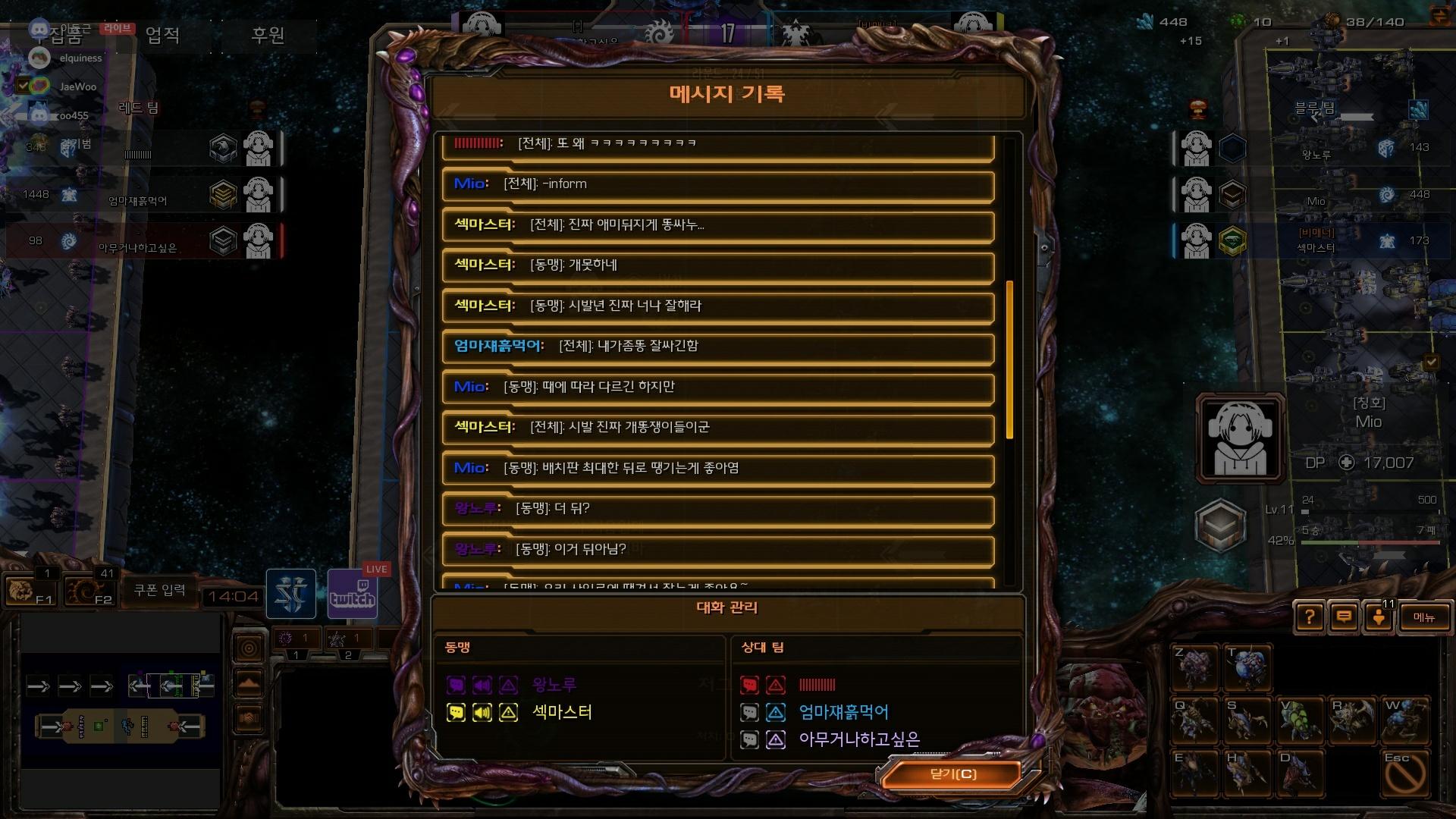 Screenshot2019-12-14 00_08_05.jpg