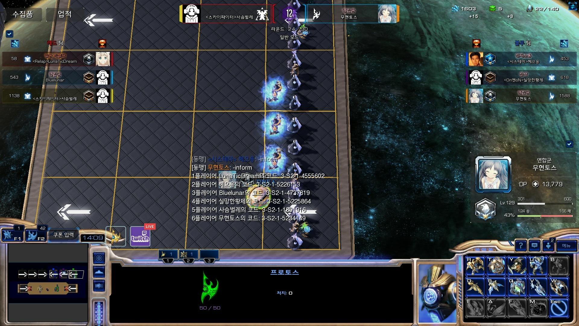 Screenshot2021-04-18 05_18_21.jpg