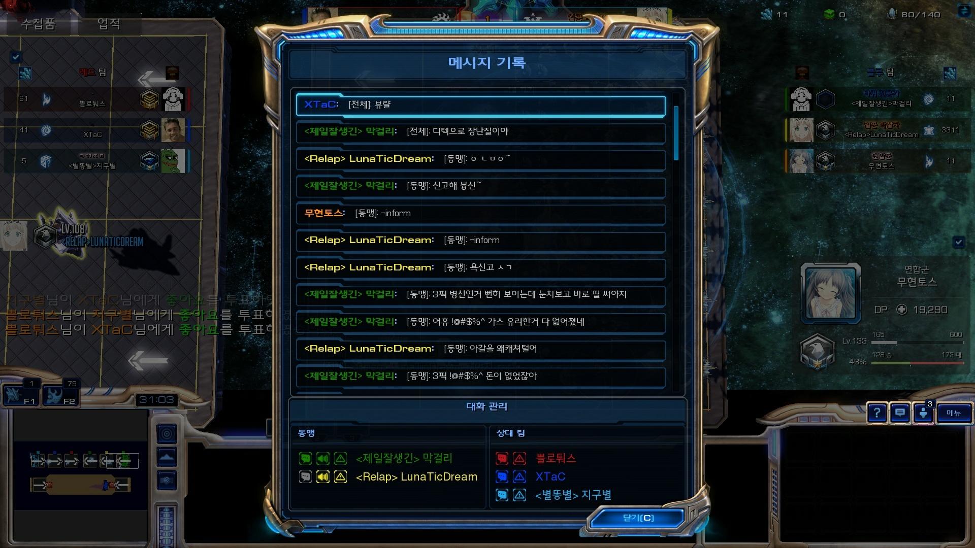 Screenshot2021-04-19 23_34_37.jpg