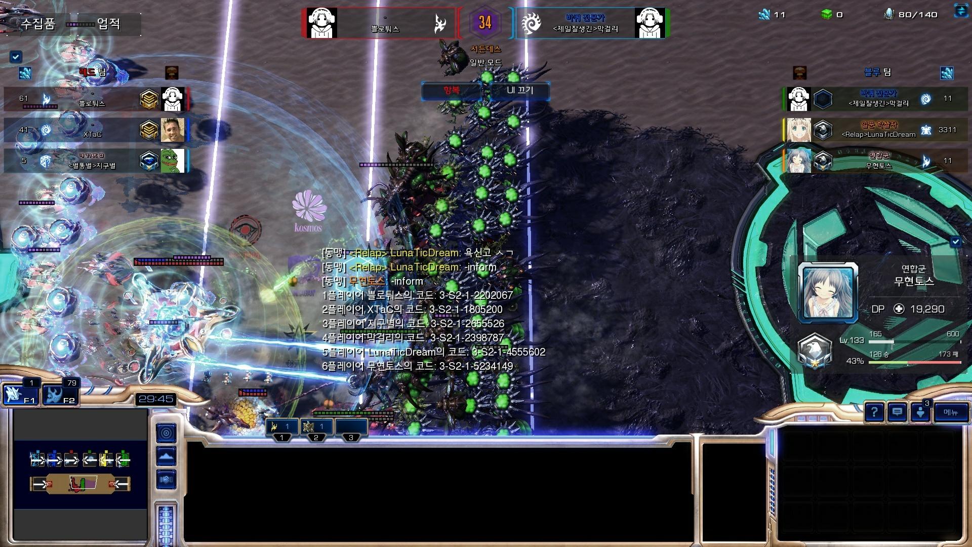 Screenshot2021-04-19 23_33_20.jpg