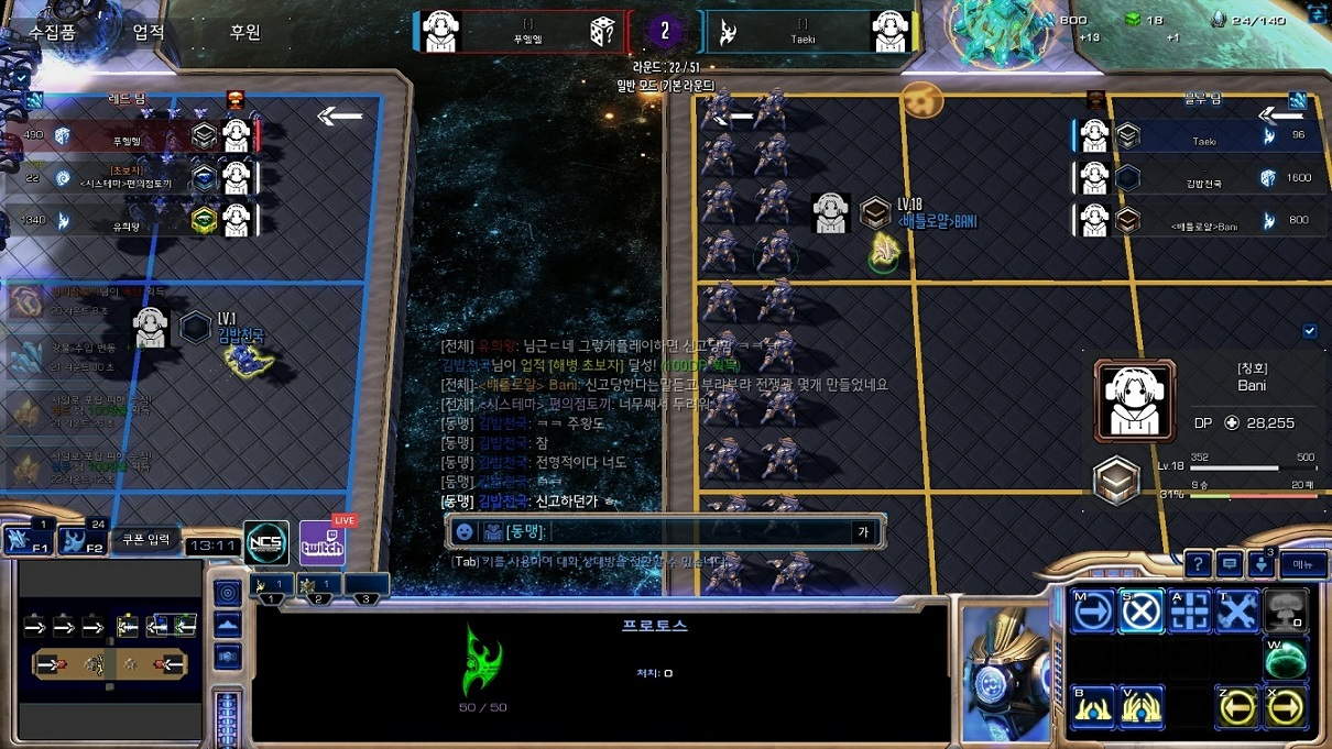 Screenshot2019-06-18 18_34_38.jpg