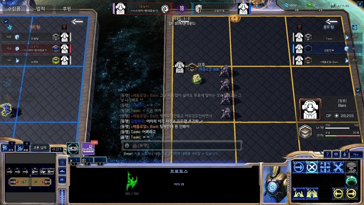 Screenshot2019-06-18 18_25_56.jpg
