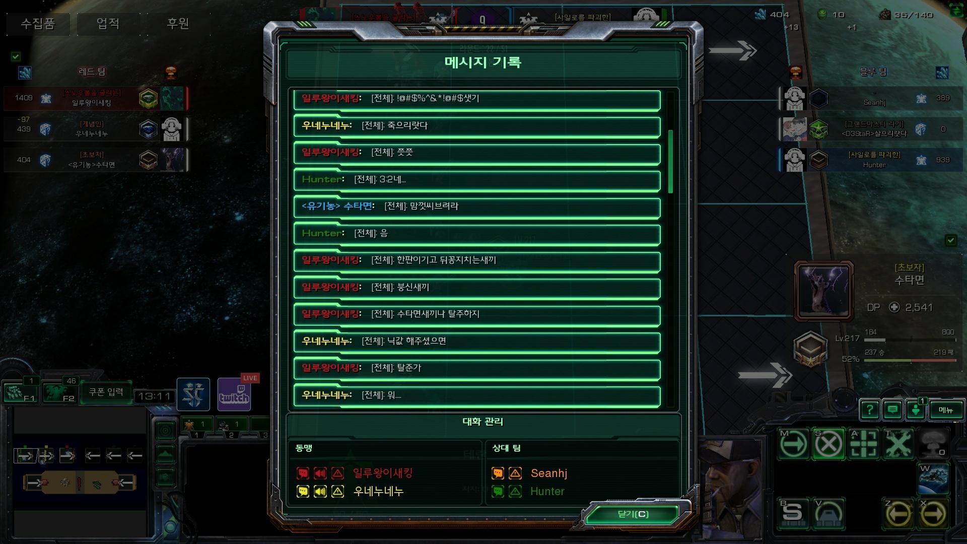 Screenshot2019-07-30 16_08_42.jpg