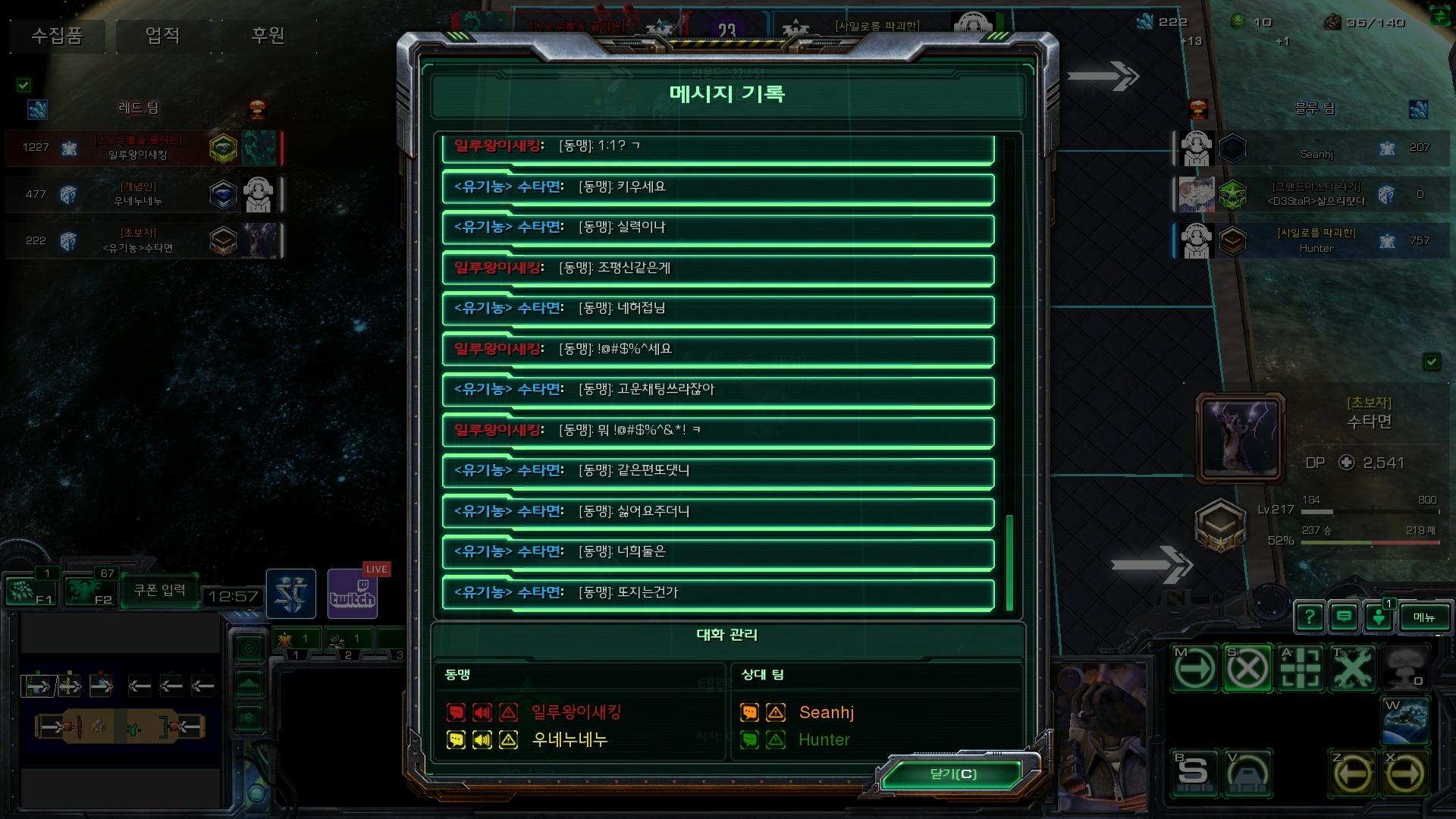 Screenshot2019-07-30 16_08_28.jpg