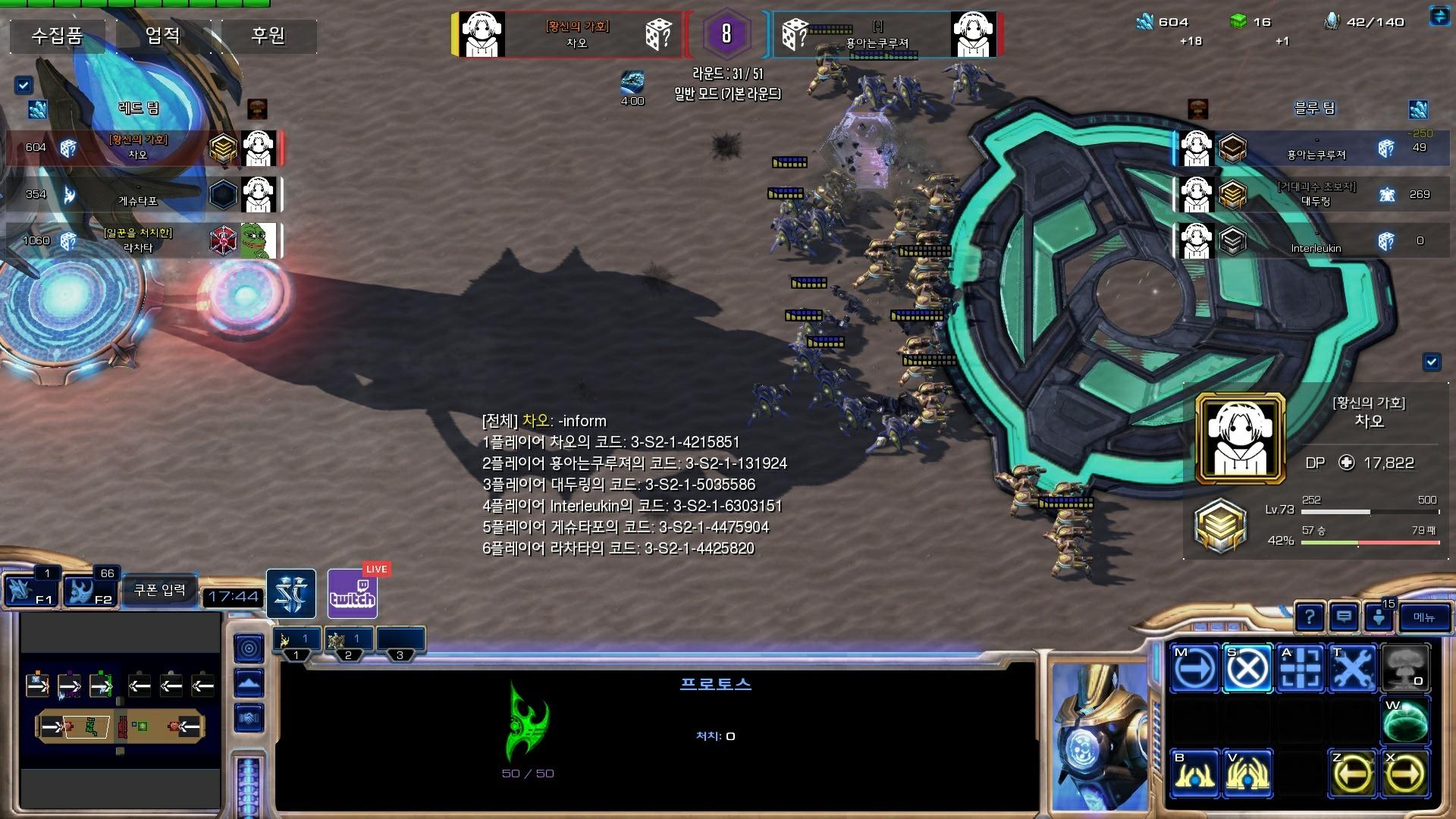 Screenshot2019-06-14 20_30_41.jpg