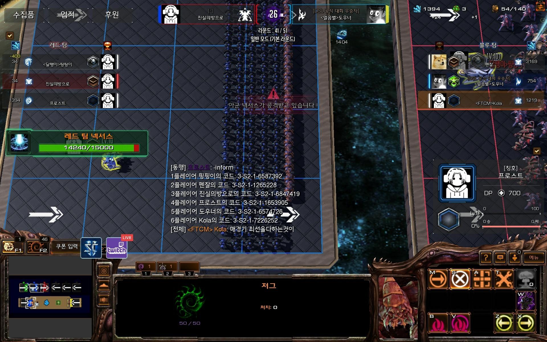 Screenshot2020-10-15 20_28_01.jpg