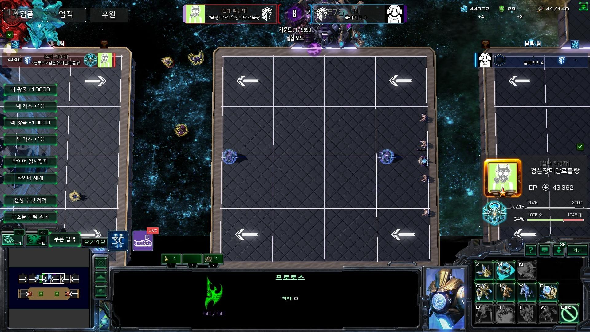 Screenshot2020-02-06 16_46_57.jpg