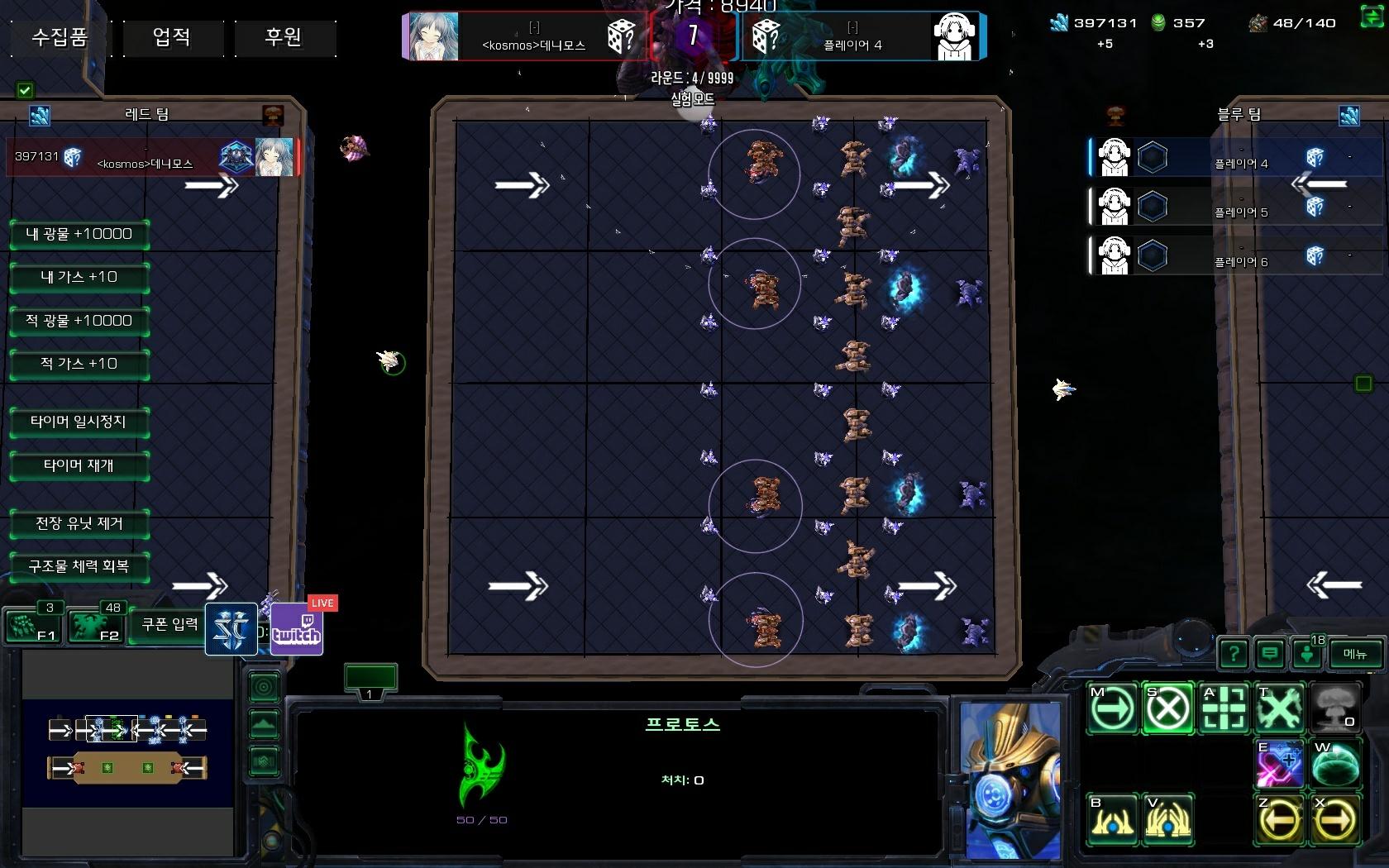 Screenshot2020-08-09 09_29_05.jpg