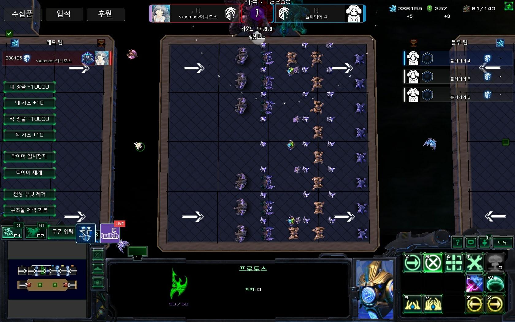 Screenshot2020-08-09 09_37_05.jpg