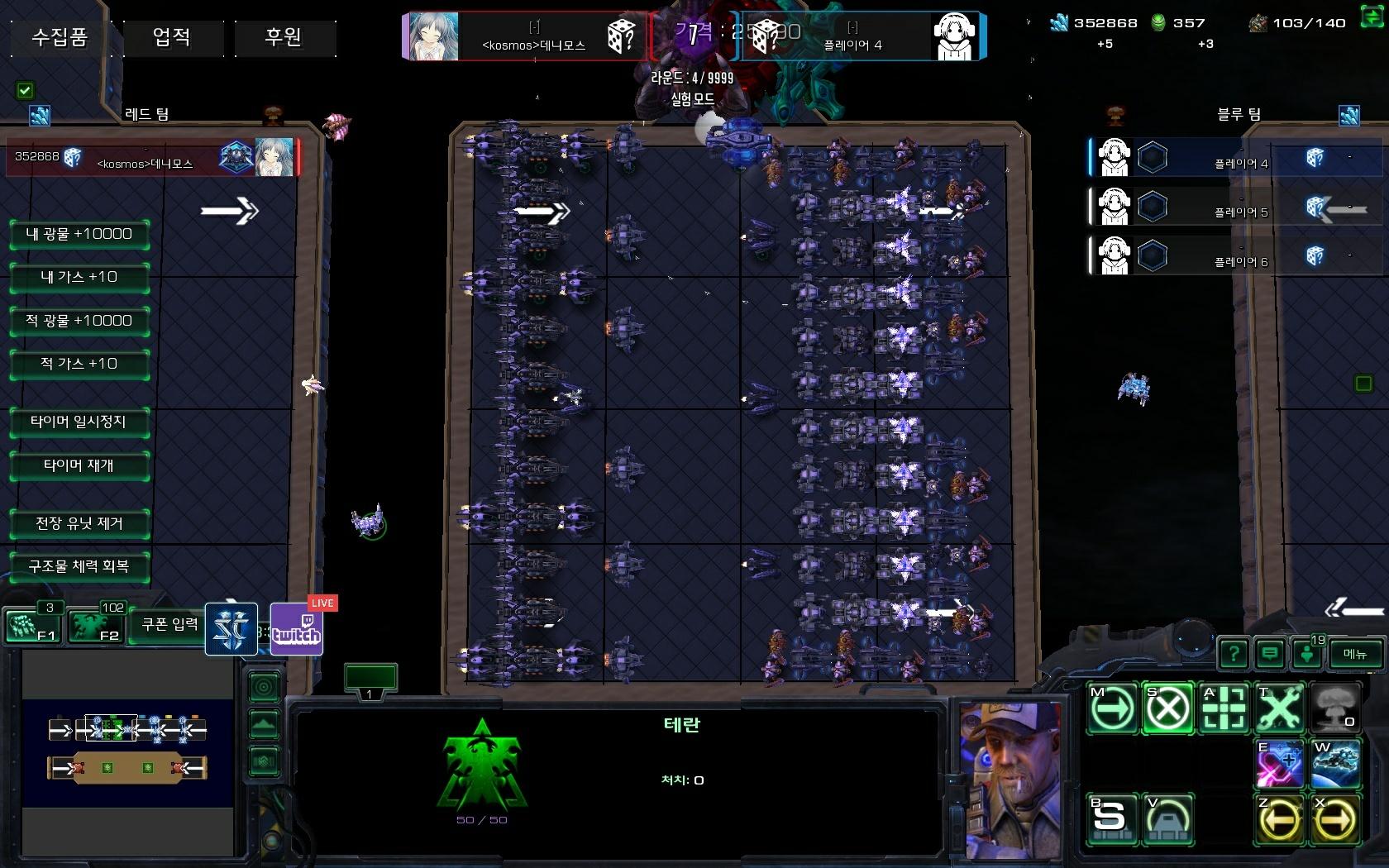 Screenshot2020-08-09 10_01_28.jpg