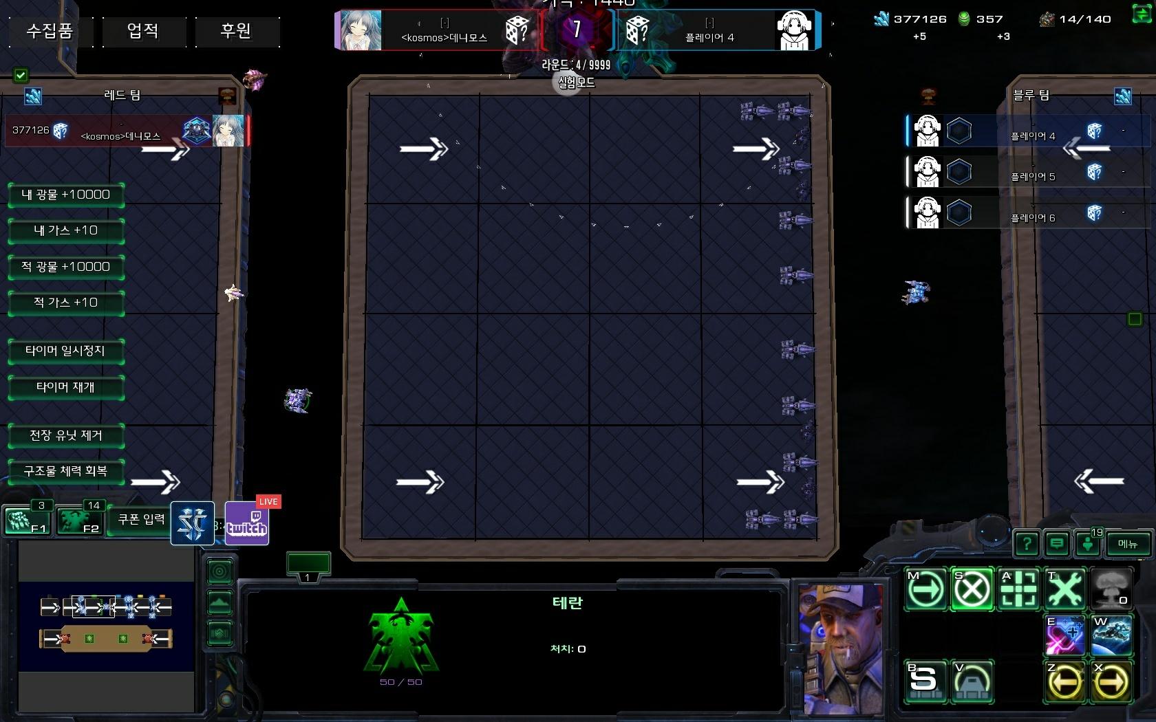 Screenshot2020-08-09 09_56_32.jpg