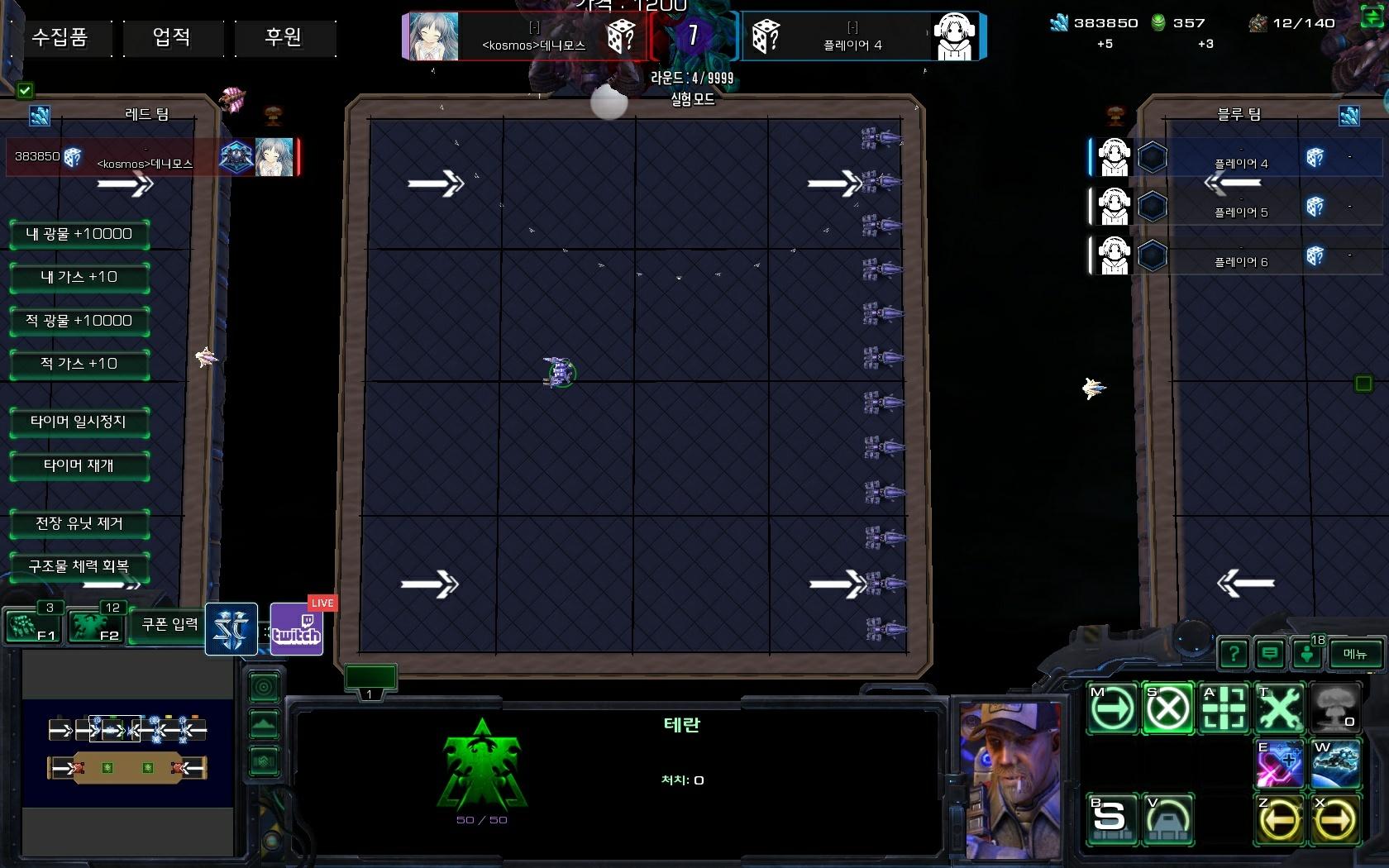 Screenshot2020-08-09 09_49_34.jpg