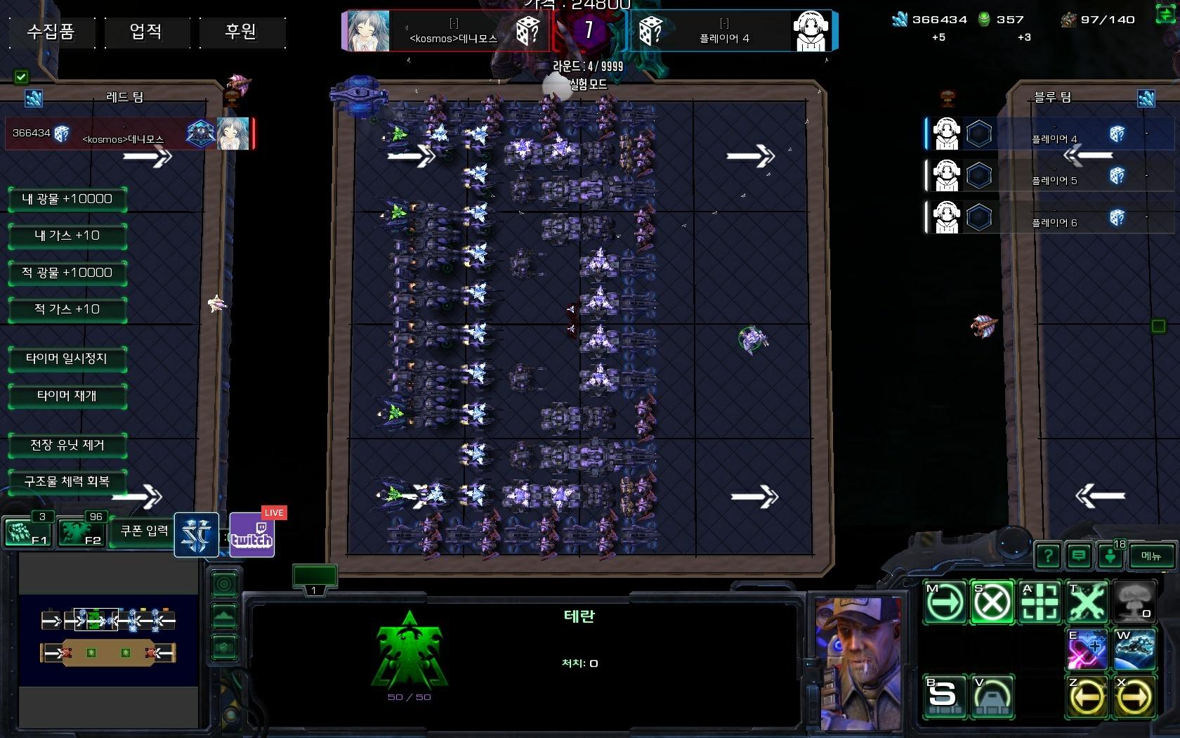 Screenshot2020-08-09 09_49_00.jpg