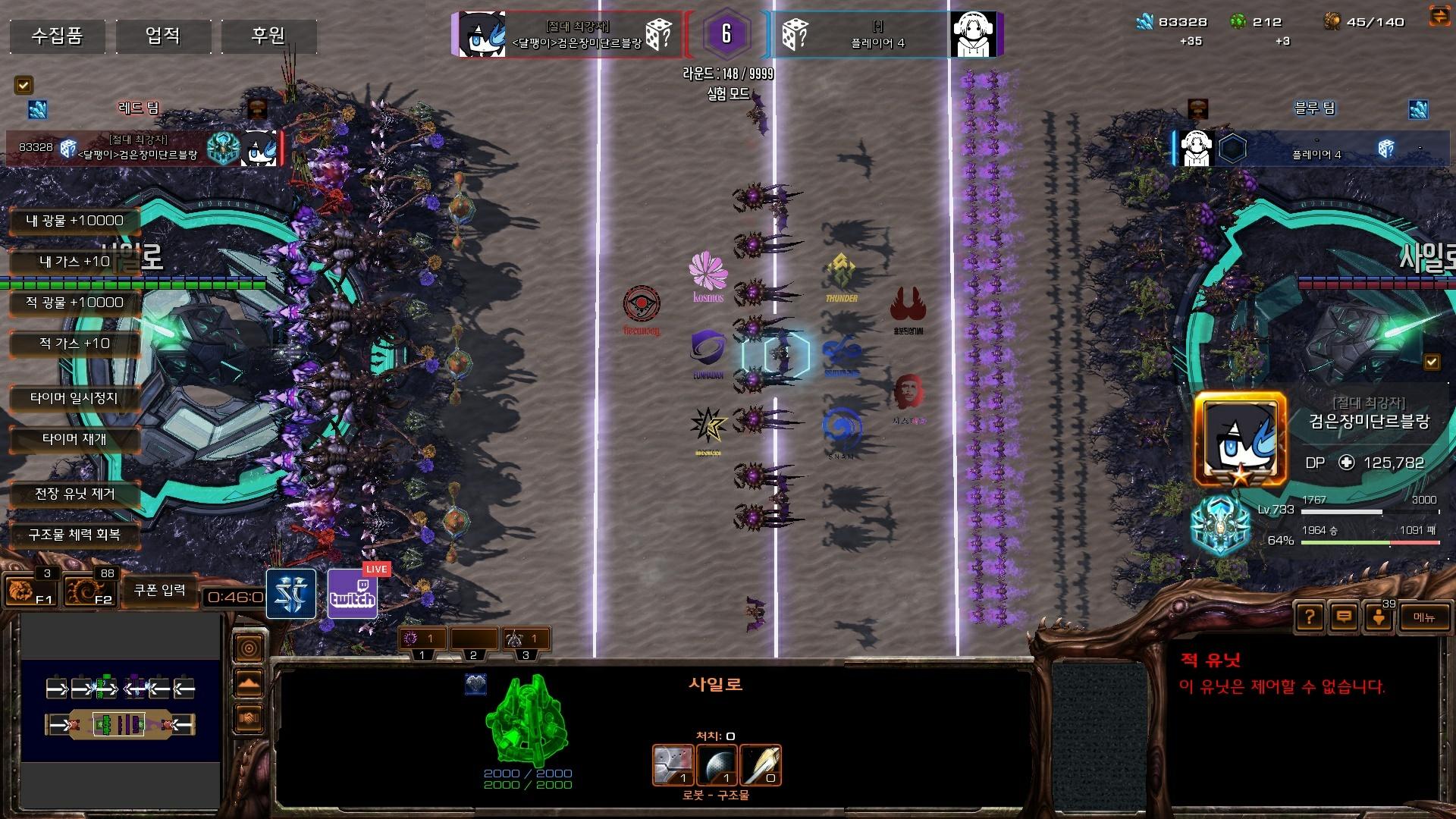 Screenshot2020-02-15 16_08_20.jpg