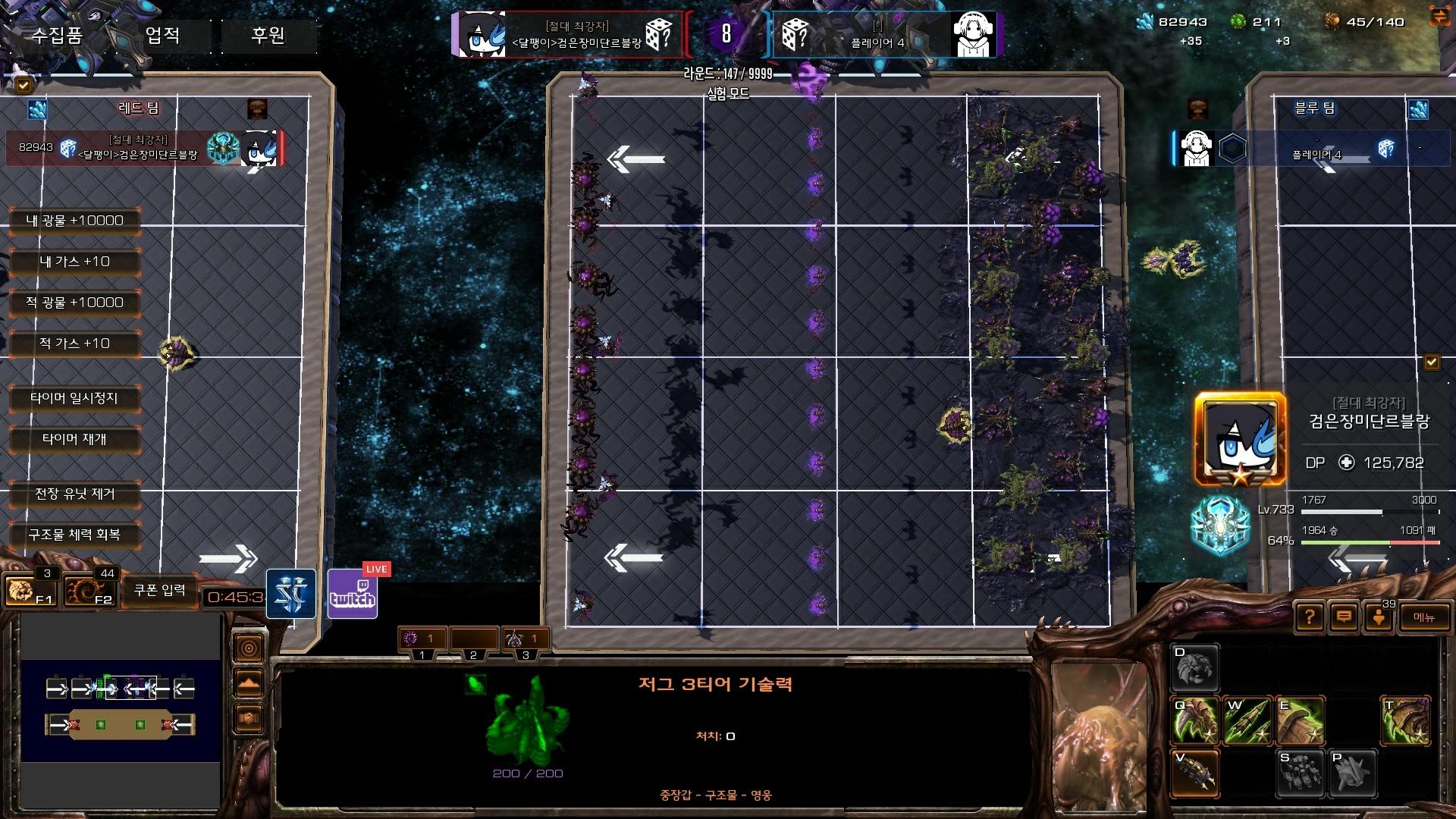 Screenshot2020-02-15 16_07_49.jpg