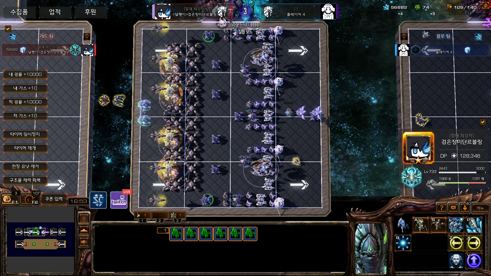 Screenshot2020-02-15 18_18_43.jpg