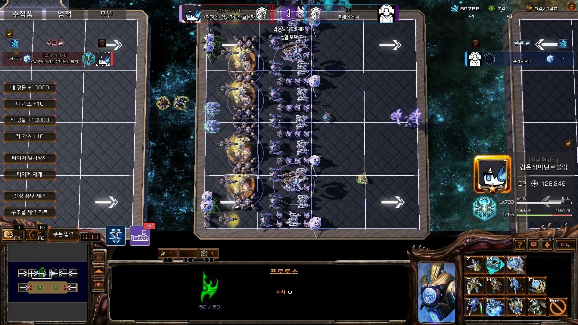Screenshot2020-02-15 18_08_40.jpg