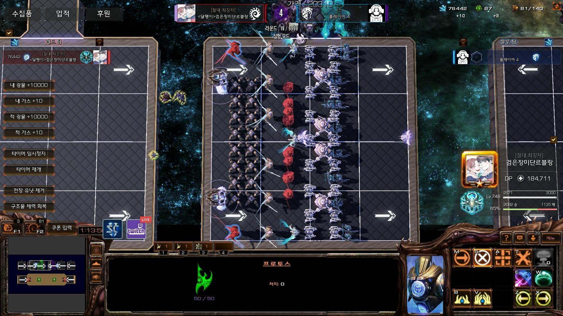 Screenshot2020-02-27 17_28_33.jpg