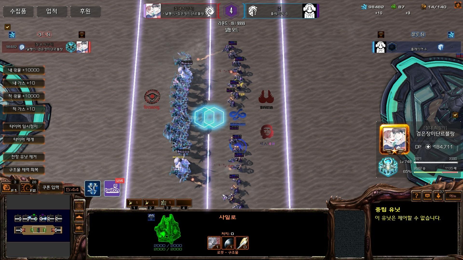 Screenshot2020-02-27 16_21_40.jpg