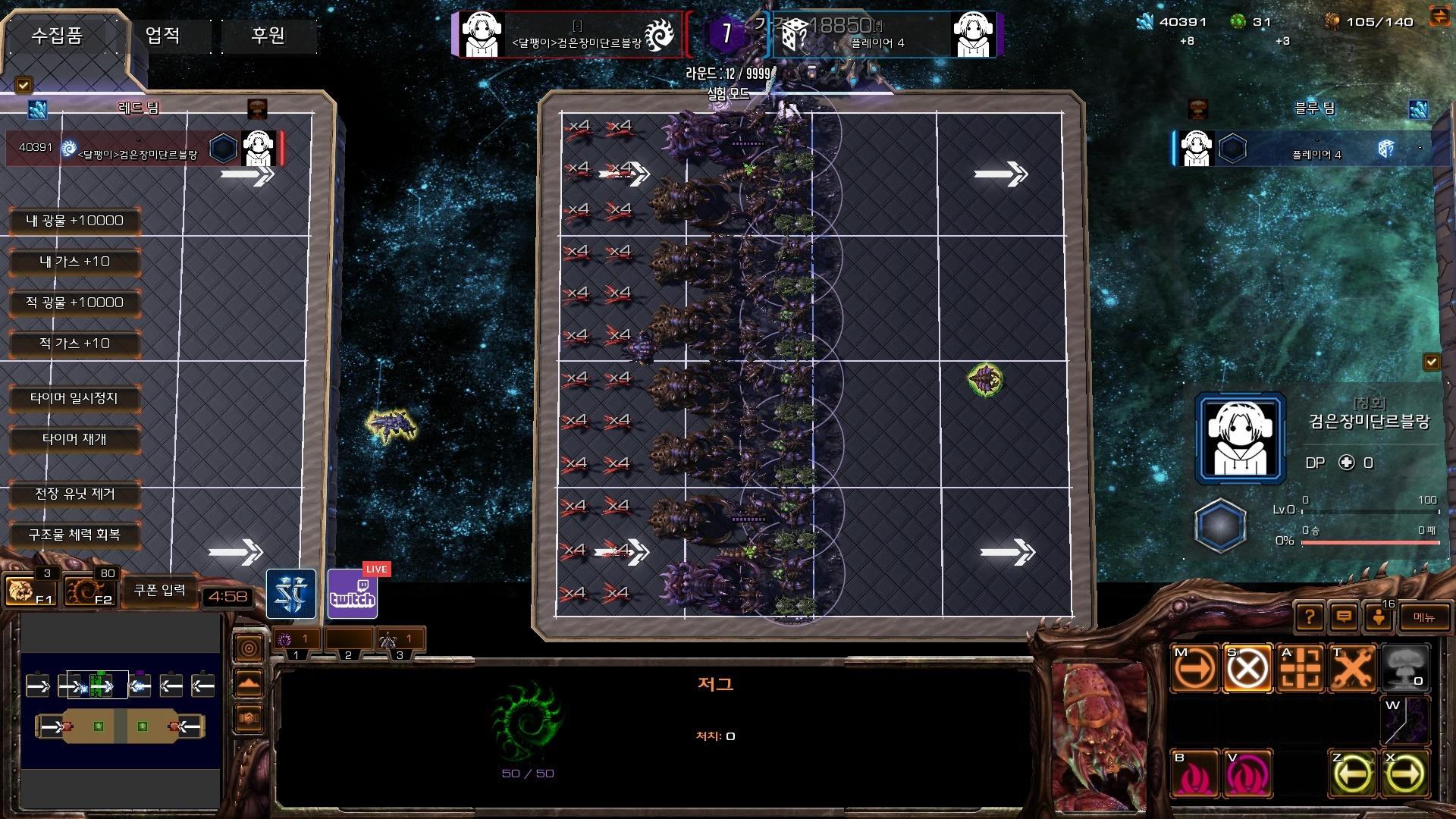 Screenshot2019-08-16 13_42_31.jpg