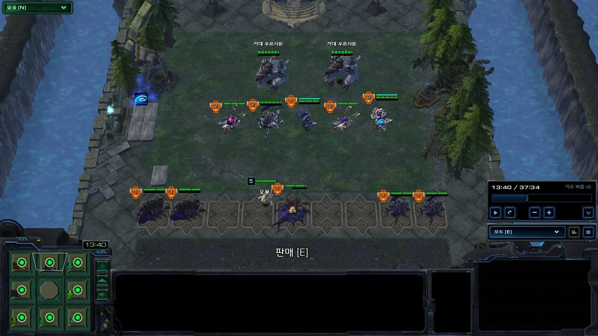 Screenshot2019-09-11 16_40_27.jpg