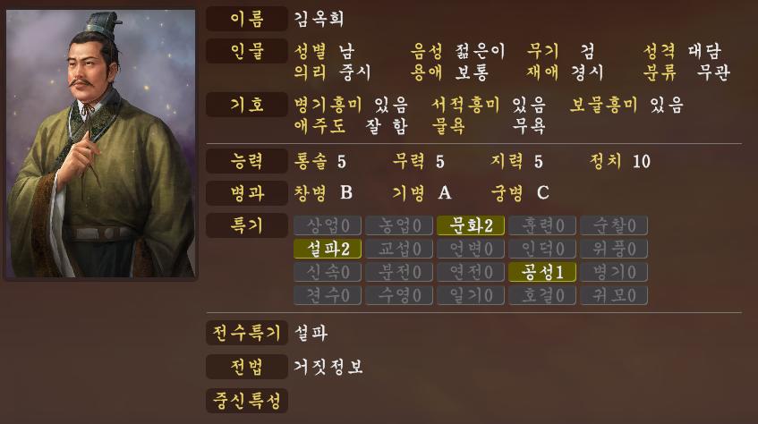 김옥희.PNG