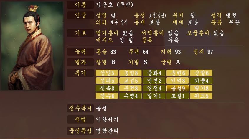 김근호.PNG