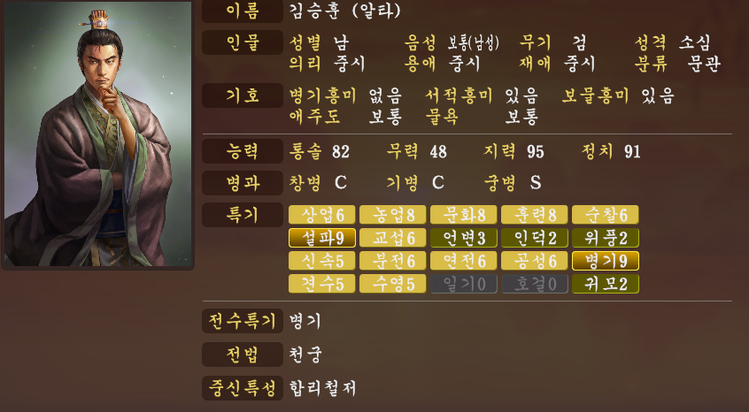 김승훈.PNG
